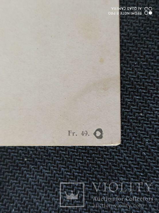 старинная цв открытка ''Яблоко'', 1900-е, фото №4