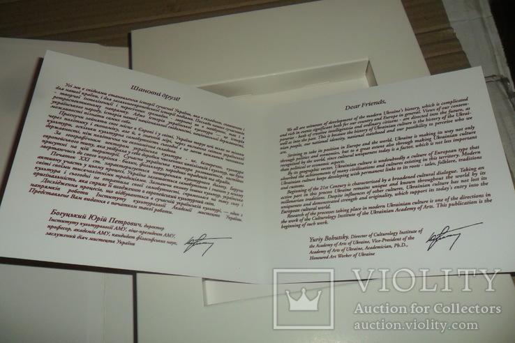 Диск Золоті сторінки української культури  Подарочный набор, фото №9