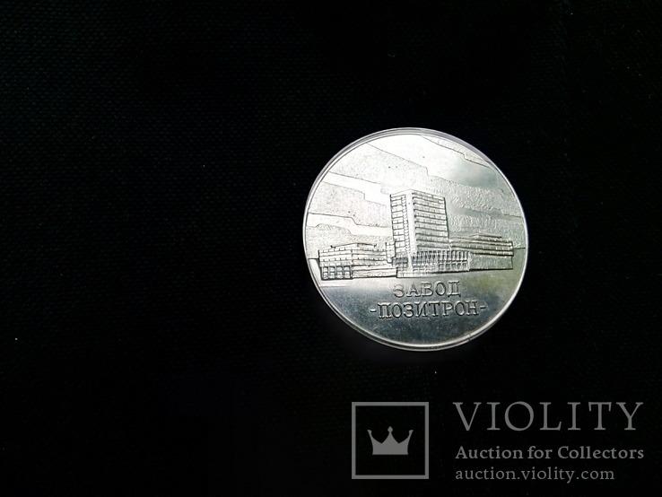 Медаль 70 лет Октября 1917-1987, фото №3