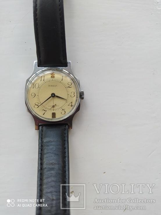 Часы победа продам одного сауна часа красноярск стоимость