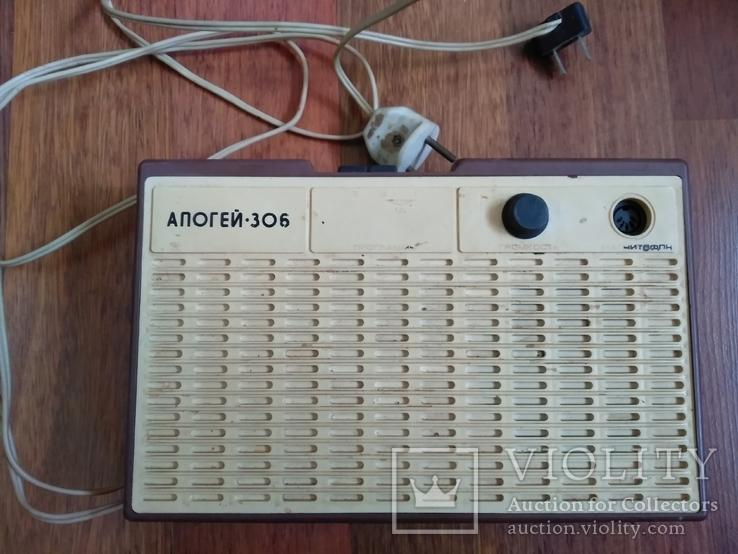 Трёх программный приемник апогей - 306, фото №2