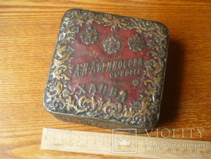 Коробка от халвы. Абрикосов и сыновья. Россия до 1917г., фото №2