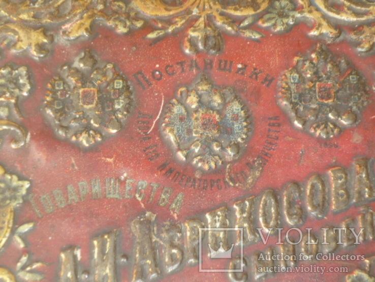 Коробка от халвы. Абрикосов и сыновья. Россия до 1917г., фото №8