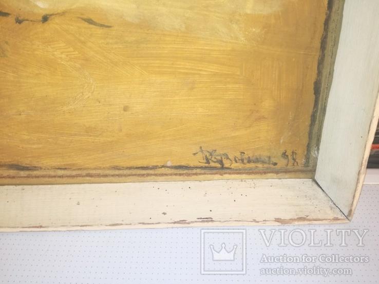 """Картина """"Древо жизни"""" Д.Кузовкин 1998год 46.5*50 \ 48*52.5, фото №5"""