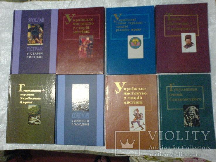 8 альбомов полистівкам Украини (вся серія с 8 книг)