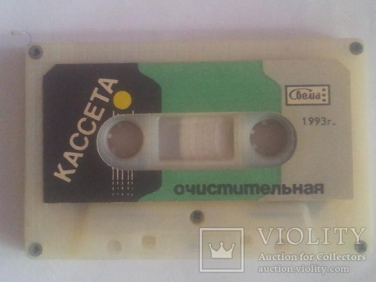 """Винтажная аудио-кассета""""Свема"""" очистительная. 1993г, фото №3"""