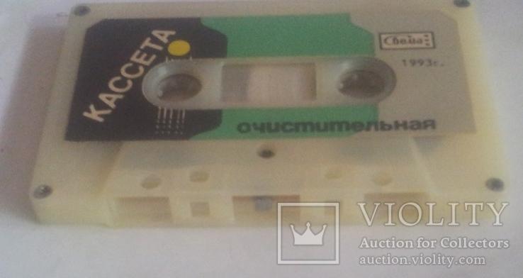 """Винтажная аудио-кассета""""Свема"""" очистительная. 1993г, фото №4"""