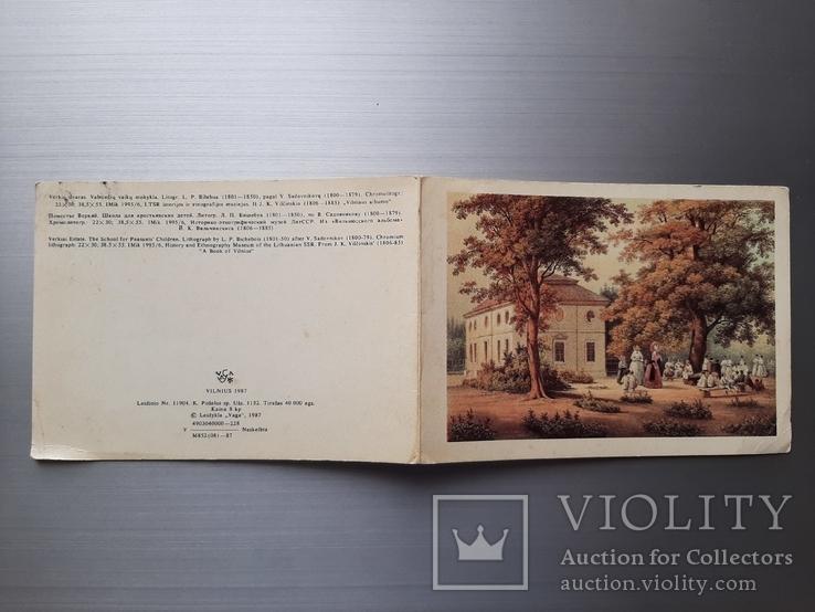 Открывающаяся открытка. Вильнюс, фото №4