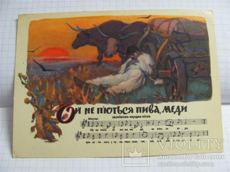 Открытка 1961г Т Г Шевченко. Ноты(5), фото №2
