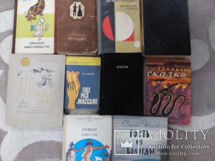 10 книг одним лотом., фото №8