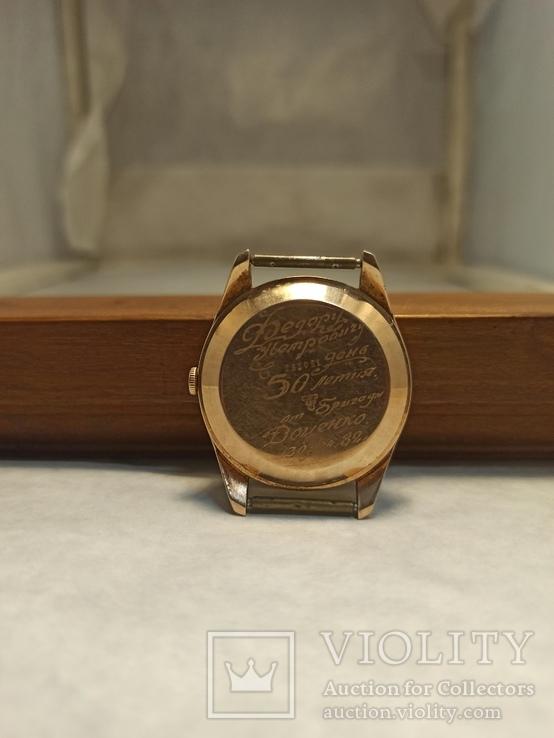 Часы Полет, фото №4