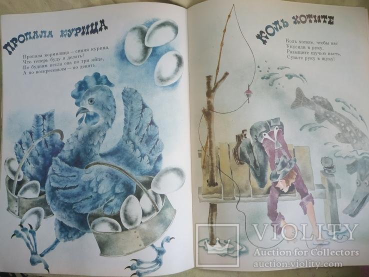 Енот и опоссум, фото №9