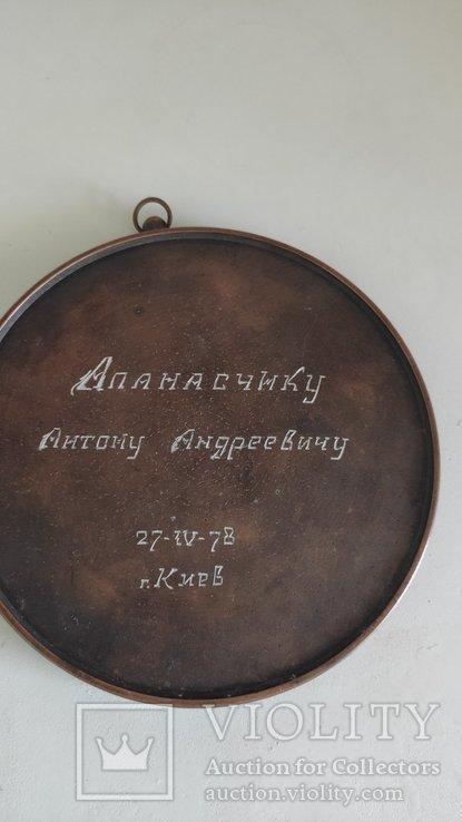 Юбилейная большая медаль, фото №3