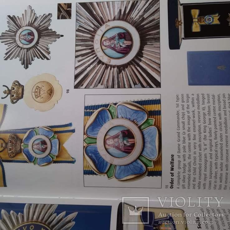 Аукционник.Ордена и медали стран мира(Балканы), фото №6