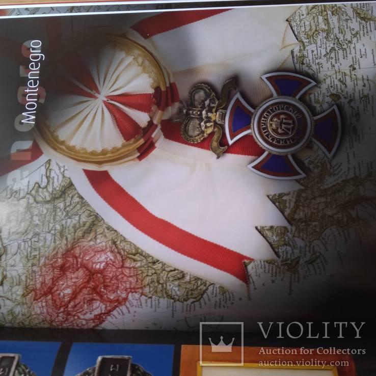 Аукционник.Ордена и медали стран мира(Балканы), фото №7