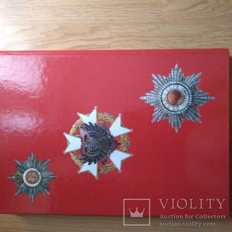 Аукционник.Ордена и медали стран мира(Балканы), фото №12