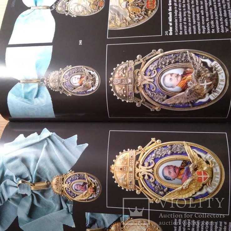 Аукционник.Ордена и медали стран мира(Балканы), фото №13