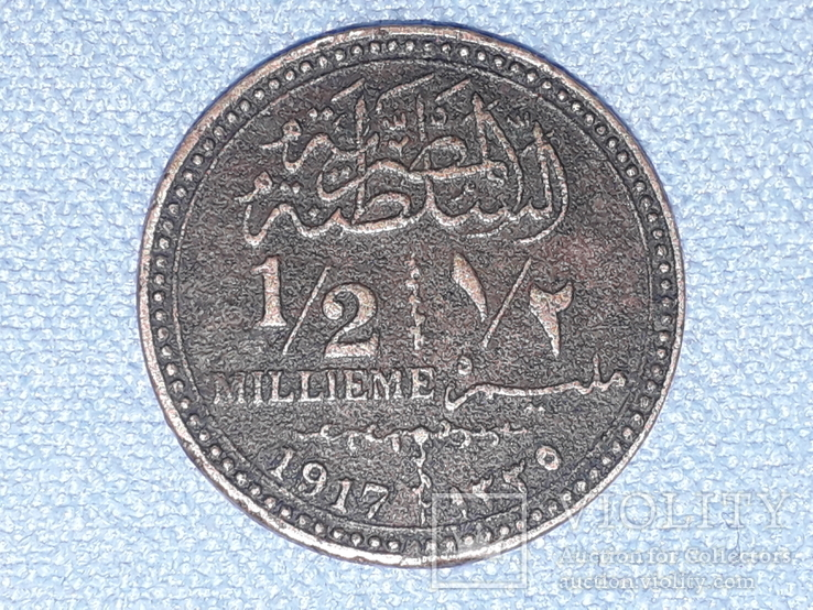 Египет 1/2 миллима 1917 года, фото №2