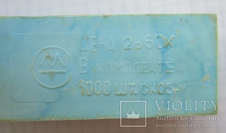 Степлер, сделано в  СССР., фото №6