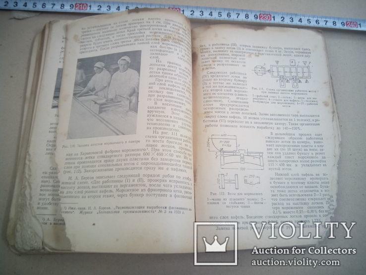 Производство мороженого 1948г, фото №6