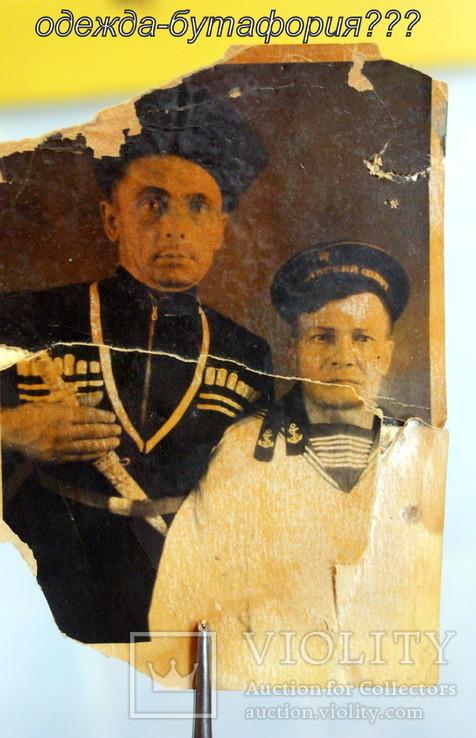 Военный билет+ орденская книжка+ фото=одним лотом., фото №9