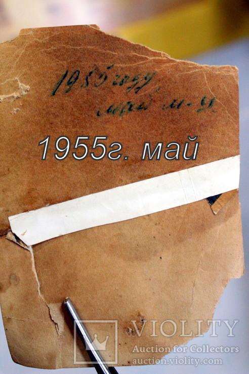 Военный билет+ орденская книжка+ фото=одним лотом., фото №12