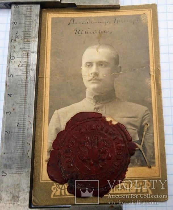 Фотография крестьянина с сургучной печатью Переясавской мужской гимназии, фото №2