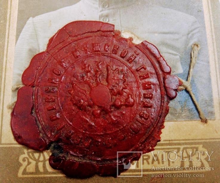 Фотография крестьянина с сургучной печатью Переясавской мужской гимназии, фото №4