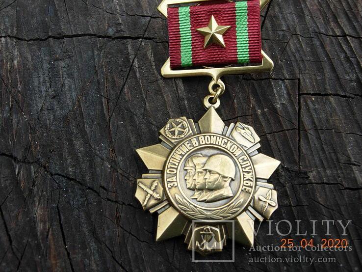 Медаль«За отличие в воинской службе» 1 ст.копия., фото №3