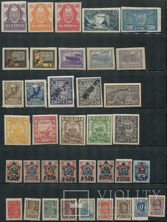РСФСР 37 разных чистых марок