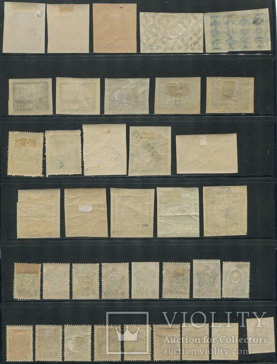 РСФСР 37 разных чистых марок, фото №3
