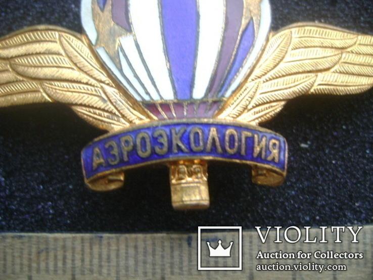 Знак СССР, фото №3