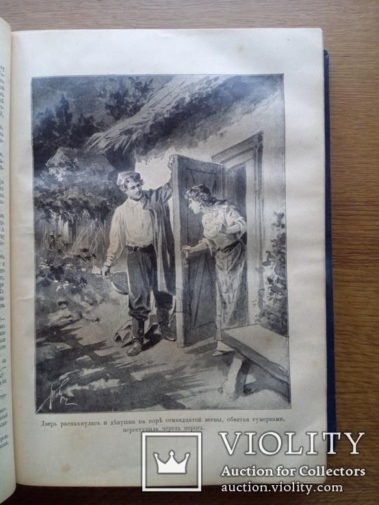 Гоголь в одном томе 1910 С иллюстрациями Изд. Вольф, фото №5