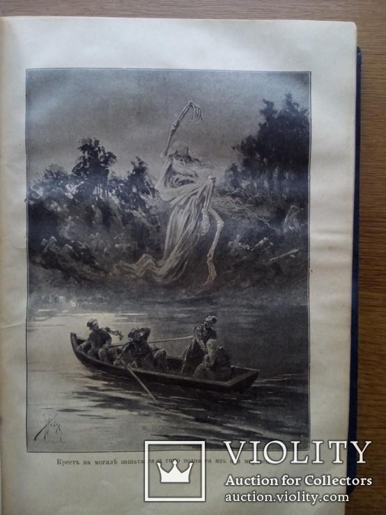 Гоголь в одном томе 1910 С иллюстрациями Изд. Вольф, фото №7
