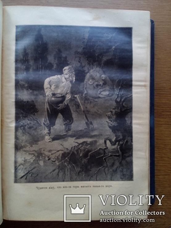 Гоголь в одном томе 1910 С иллюстрациями Изд. Вольф, фото №8