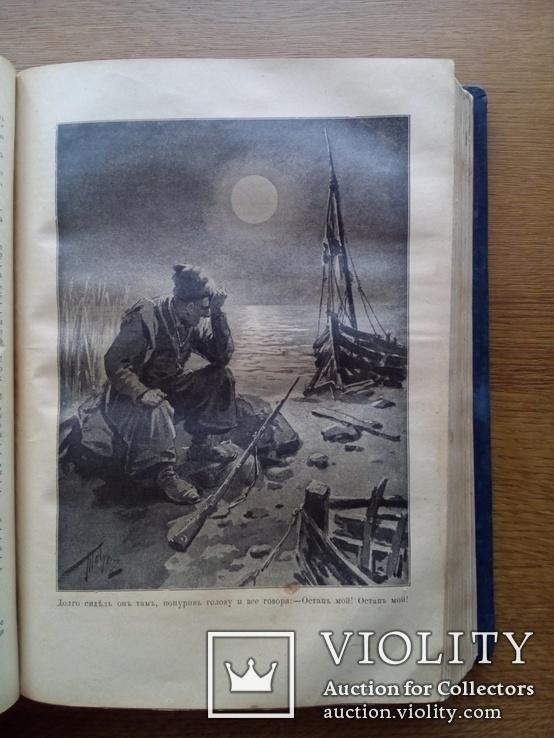 Гоголь в одном томе 1910 С иллюстрациями Изд. Вольф, фото №9