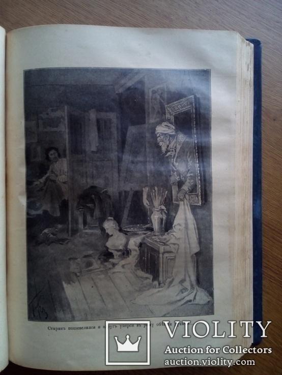 Гоголь в одном томе 1910 С иллюстрациями Изд. Вольф, фото №11