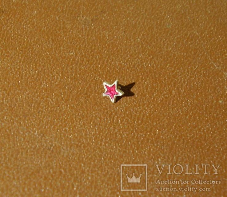 Копия звёздочки на МС., фото №2