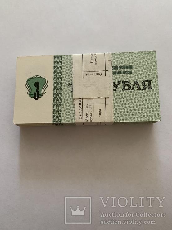 Внутрихозяйственные чеки 3 рубля (пачка 100 штук), фото №3