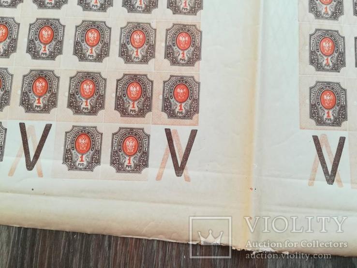 Сдвиг фона 1917 Царская Россия 1 руб лист на 100 марок MNH ** 152 Ти каталог 1500 долл $, фото №4