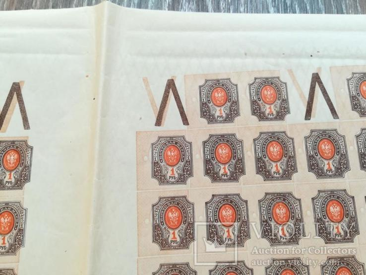 Сдвиг фона 1917 Царская Россия 1 руб лист на 100 марок MNH ** 152 Ти каталог 1500 долл $, фото №5