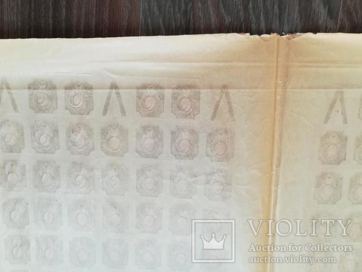 Сдвиг фона 1917 Царская Россия 1 руб лист на 100 марок MNH ** 152 Ти каталог 1500 долл $, фото №8