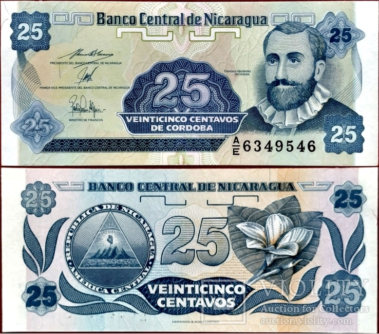 Нікарагуа Nicaragua Никарагуа - 25 сентаво centavo - 1991 - P170