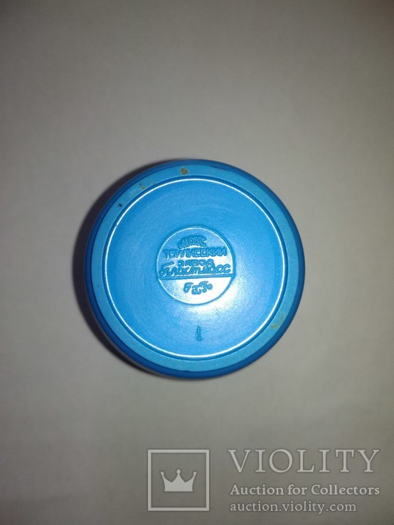 Чайница / Тбилисский завод пластмасс, фото №5