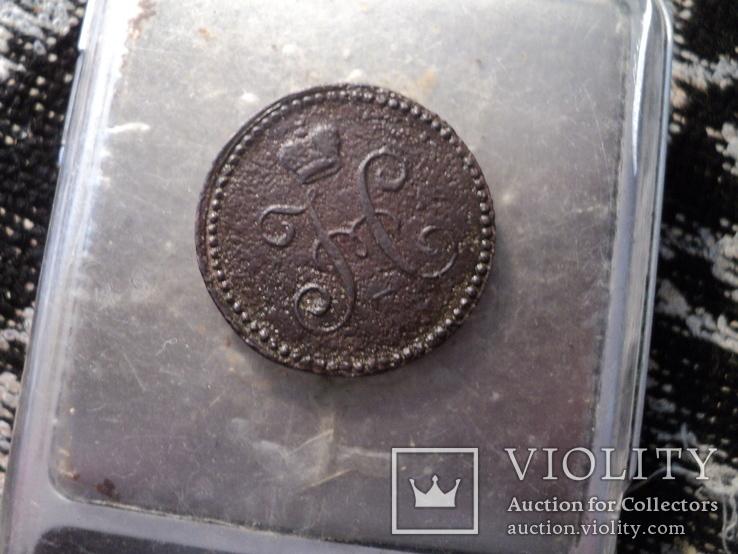 1 копейка серебром  1841 г, фото №4