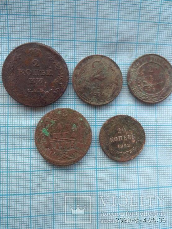 Монеты России, фото №2