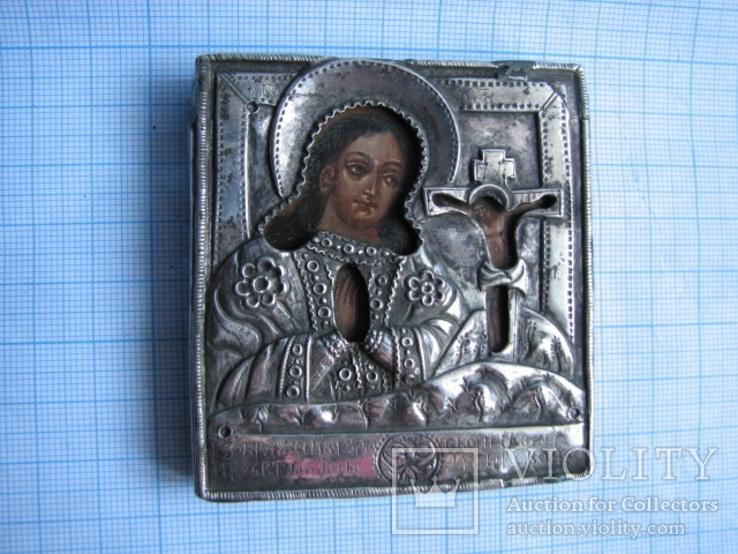 Икона-миниатюра   Ахтырская  БМ