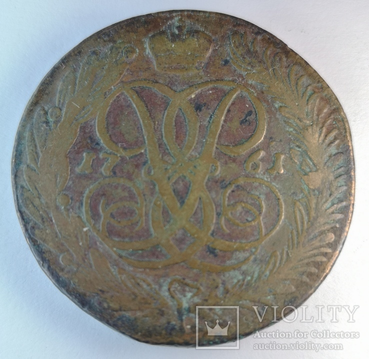 5 копеек 1761, фото №4