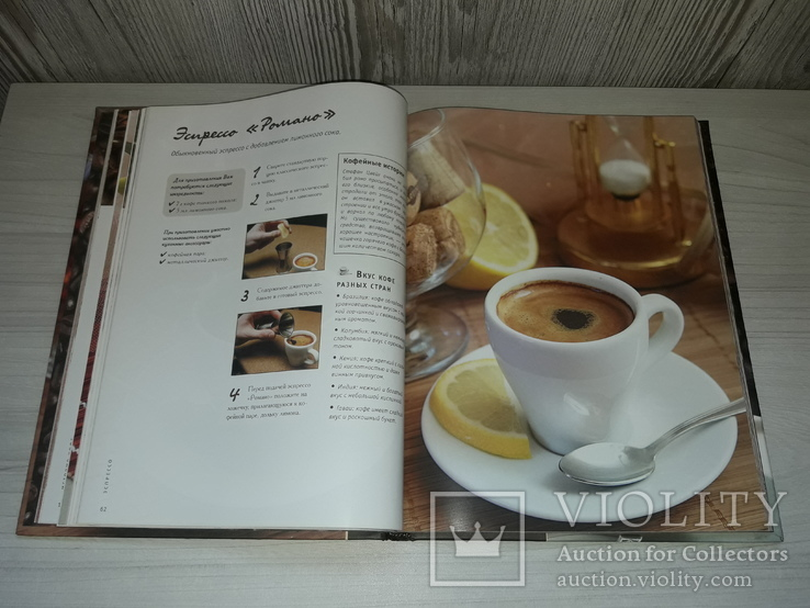 Кофе - аромат дома тираж 5000, фото №9