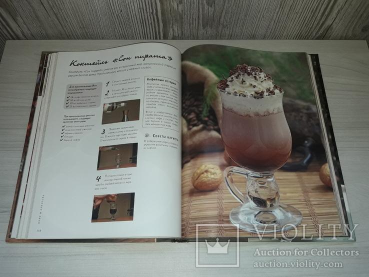 Кофе - аромат дома тираж 5000, фото №10